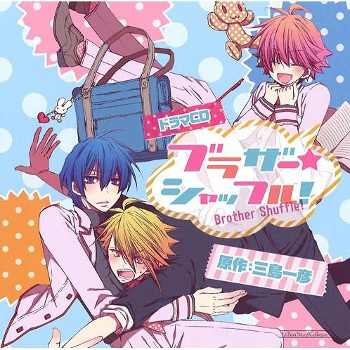 Brother Shuffle (Lebeau Sound Collection Drama Cd)