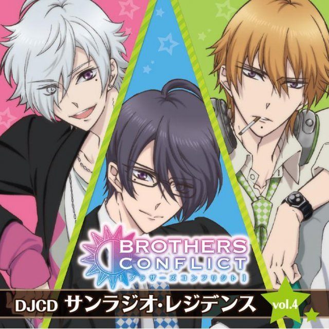 Brothers Conflict Djcd Sun Radio Residence Vol.4