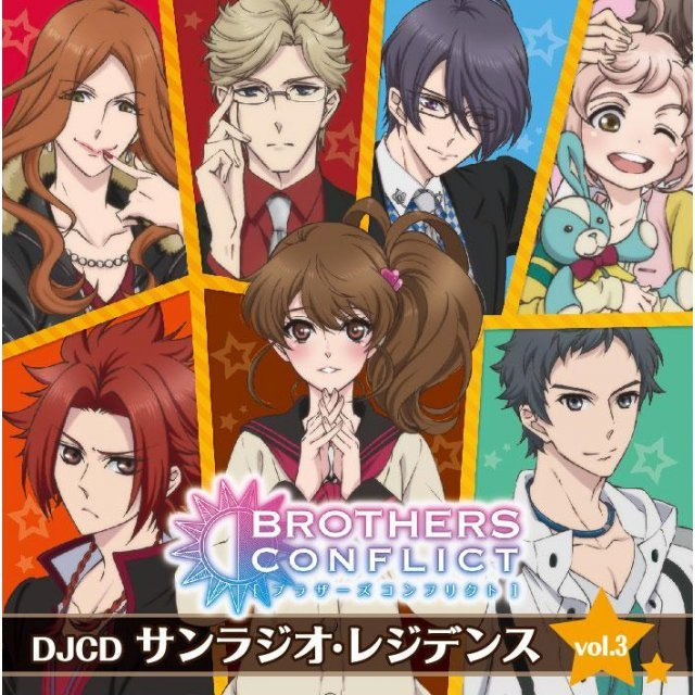 Brothers Conflict Web Radio Djcd Vol.3