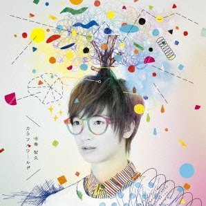 Colorful World [CD+DVD Limited Edition]