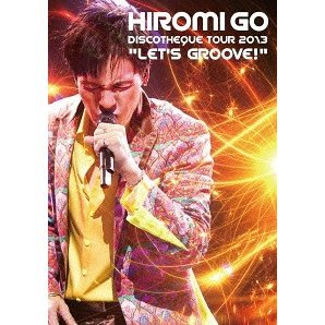 Discotheque Tour 2013 - Let's Groove