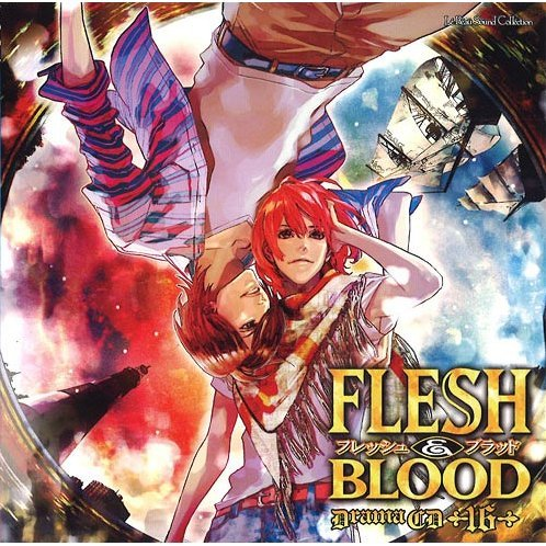 Flesh & Blood 16 (Lebeau Sound Collection Drama Cd)