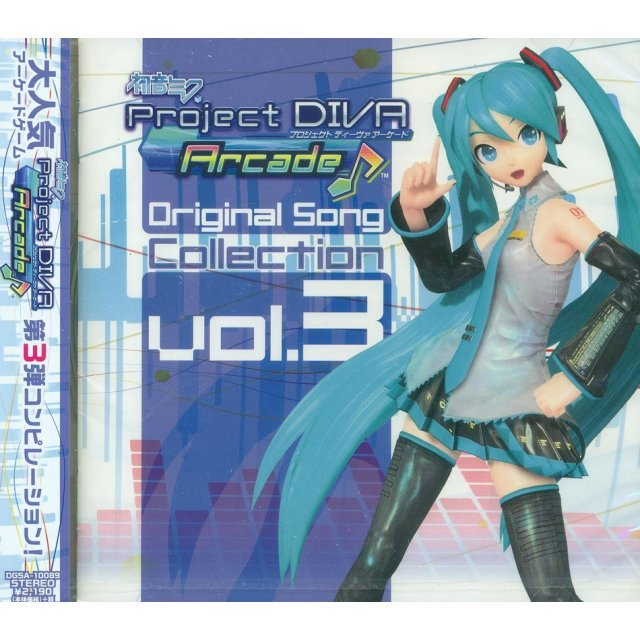 Hatsune Miku - Project Diva Arcade Original Song Collection Vol.3