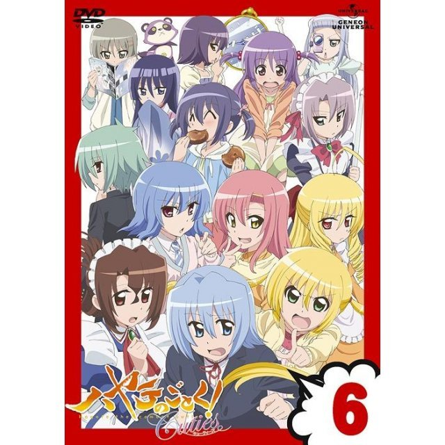 Hayate No Gotoku Cuties / Hayate The Combat Butler: Cuties Vol.6