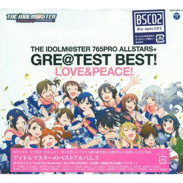 Idolm@ster Gre@test Best - Love and Peace [Blu-spec CD]