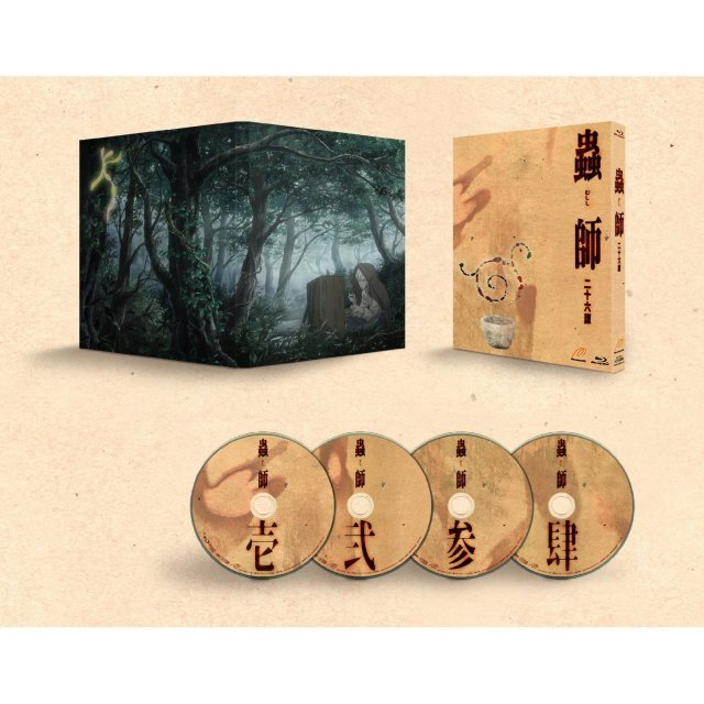 Mushishi / Mushi-shi 26 Tan Blu-ray BOX Standard Edition