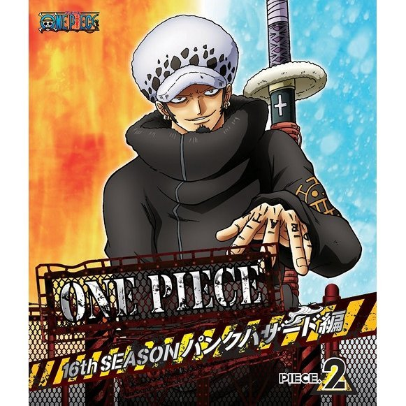 One Piece 16th Season Punk Hazard Hen Piece 2