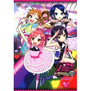 Pretty Rhythm Rainbow Live Dvd Box 1