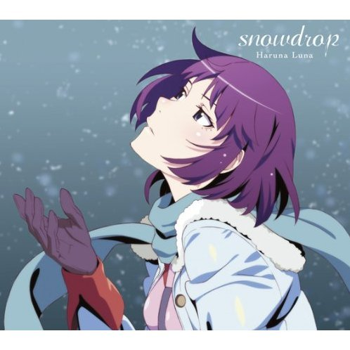 Snowdrop [Limited Edition]