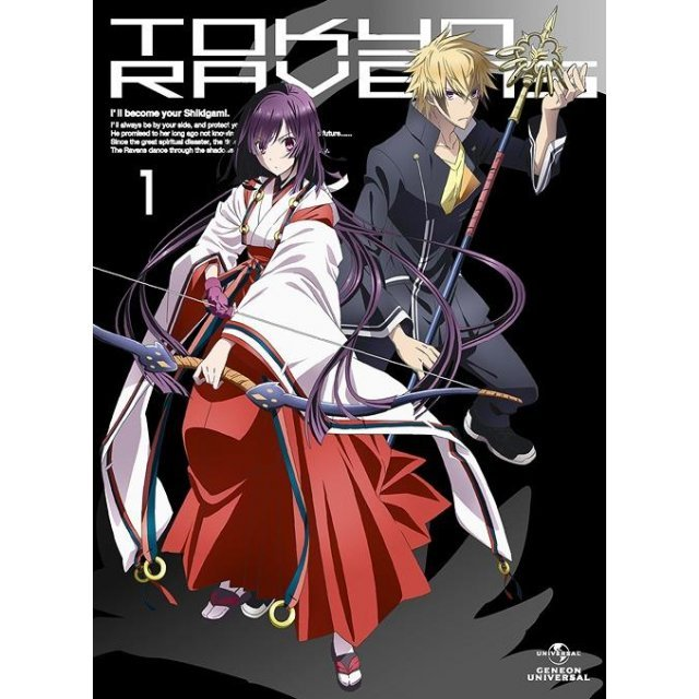 Tokyo Ravens Vol.1 [Limited Edition]