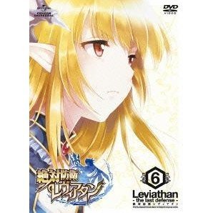 Zettai Boei Leviathan Vol.6 [Limited Edition]