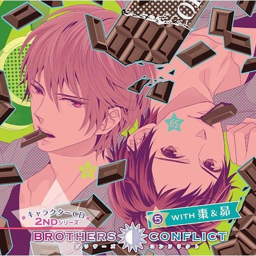 Brothers Conflict Character Cd 2nd Series 5 With Natsume & Subaru