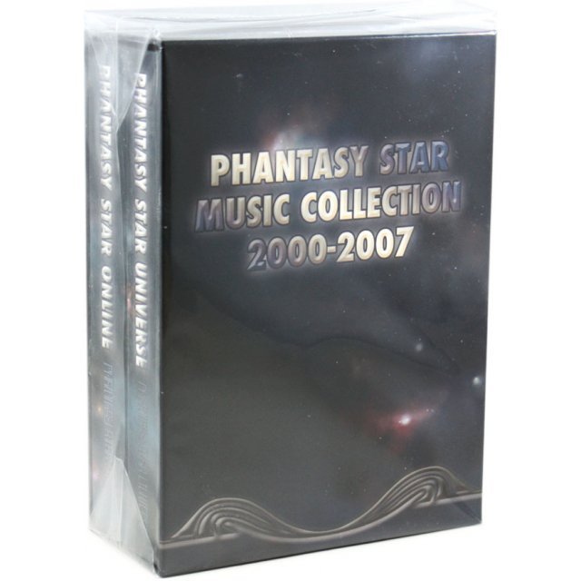 Fantasy Star Music Collection 2000-2007 [10CD+DVD Limited Edition]