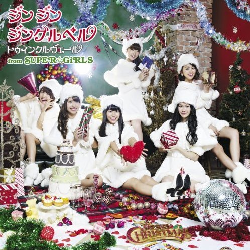 Jin Jin Jingle Bells [CD+DVD]