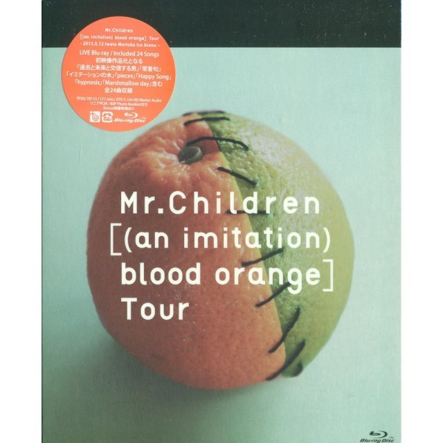 Mr.Children [(an imitation) blood orange] Tour