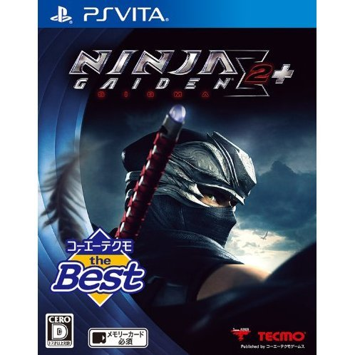 Ninja Gaiden Sigma 2 Plus (Koei the Best)