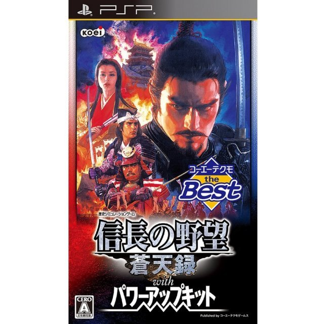 Nobunaga no Yabou: Soutensoku with Power-Up Kit [Koei the Best]