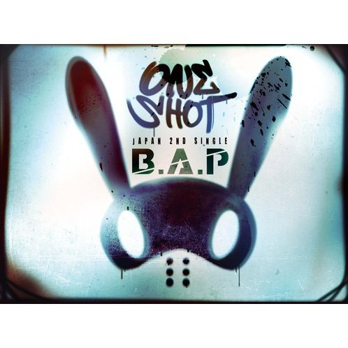 One Shot [Ultimate Edition]