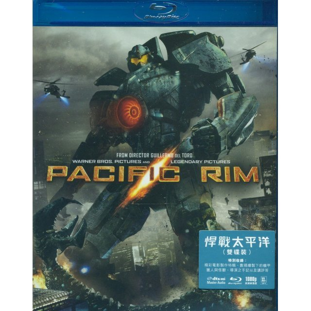 Pacific Rim [Two-Disc Special Edition]