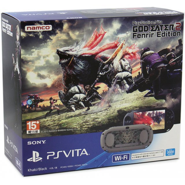 PS Vita PlayStation Vita New Slim Model - PCH-2006 (God Eater 2 Fenrir Edition)