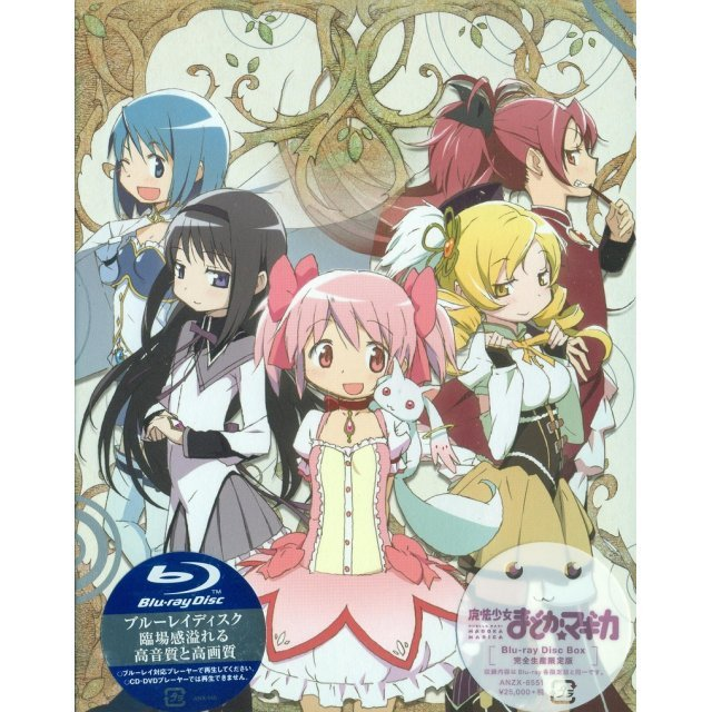 Puella Magi Madoka Magica Blu-ray Disc Box [Limited Edition]
