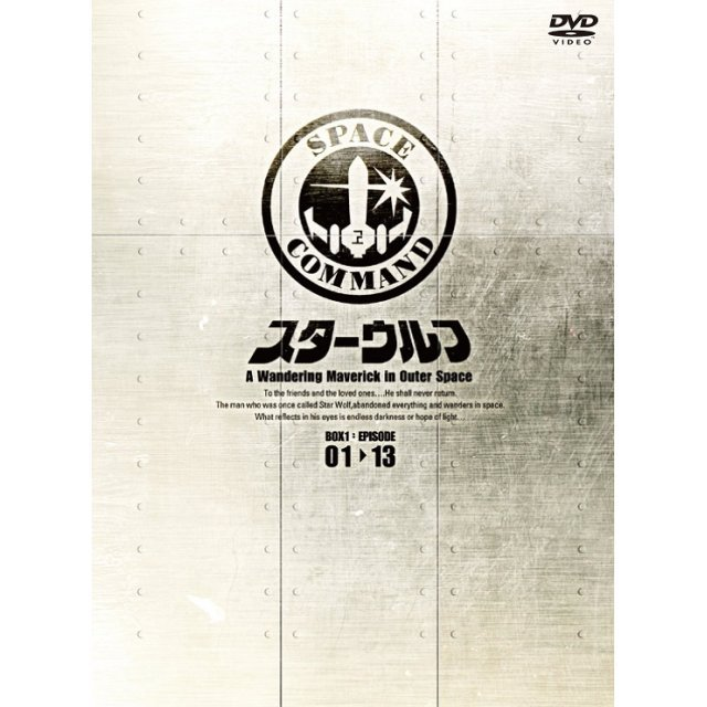 Star Wolf Dvd Box 1