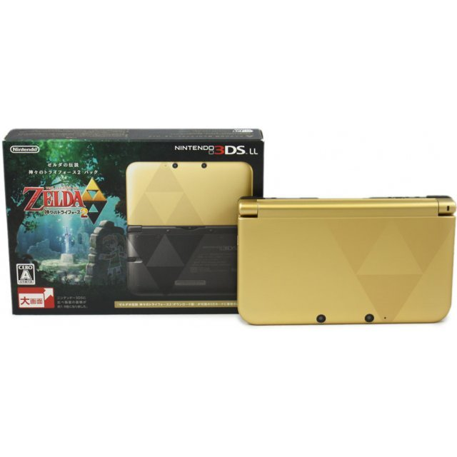 The Legend of Zelda: Kamigami no Triforce 2 Pack (Limited Console Bundle)