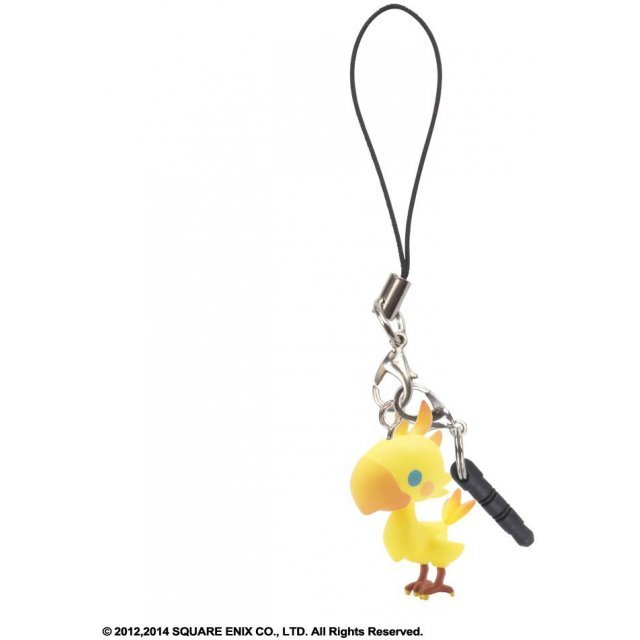 Square Enix Theatrhythm Final Fantasy Mascot Strap Vol.2: Chocobo