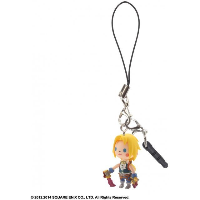 Square Enix Theatrhythm Final Fantasy Mascot Strap Vol.2: Zidane Tribal