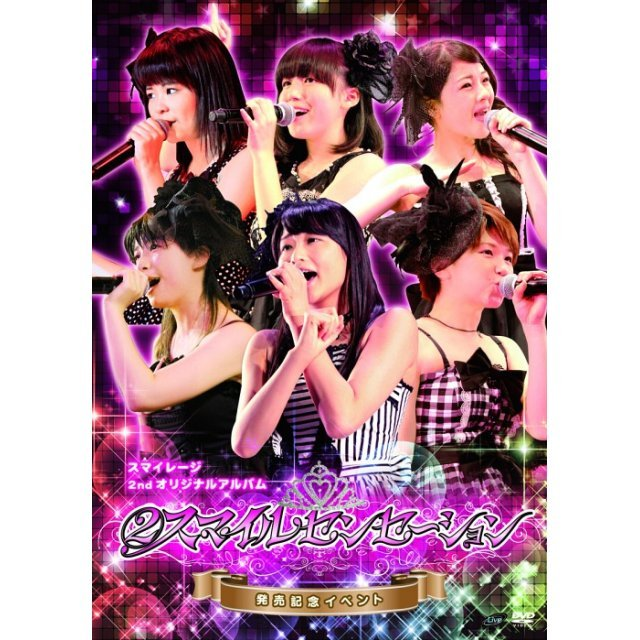 2nd Original Album - Smile Sensation 2 Hatsubai Kinen Event