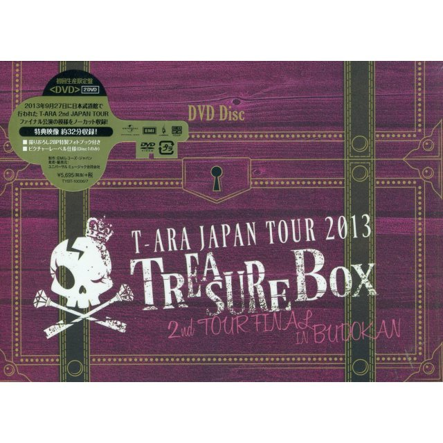 Japan Tour 2013 - Treasure Box 2nd Tour In Budokan