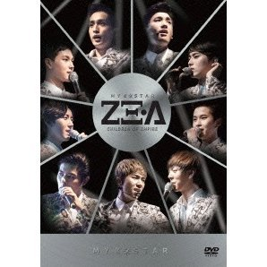 My K-star Ze:a