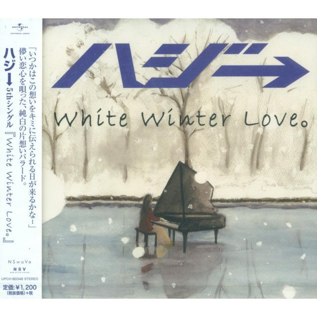 White Winter Love