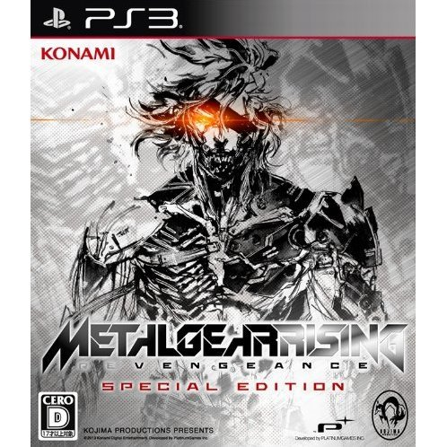 Metal Gear Rising: Revengeance [Special Edition]