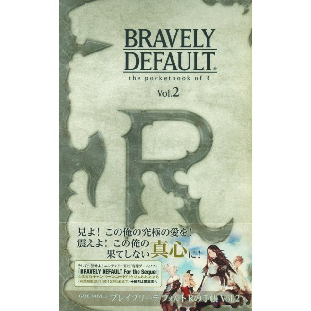 Bravely Default: The Pocketbook of R Vol. 2