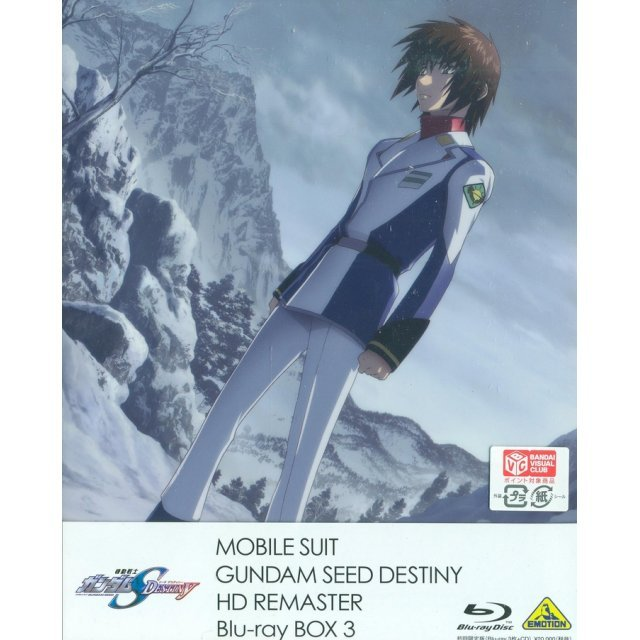 Mobile Suit Gundam Seed Destiny Hd Remaster Blu-ray Box 3 [Limited Edition]
