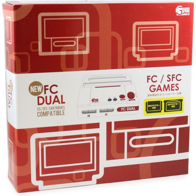 New FC Dual Console