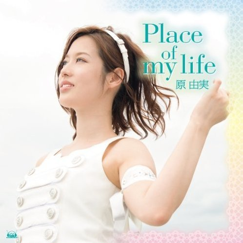 Place Of My Life [CD+DVD]