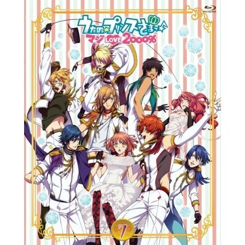 Uta No Prince-sama Maji Love 2000% Vol.7 [Blu-ray+CD]