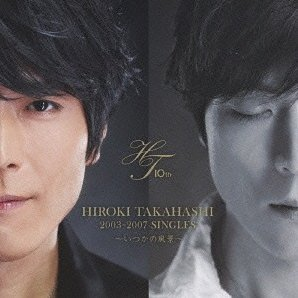 2003-2007 Single - Ituka No Fukei [CD+DVD Limited Edition]