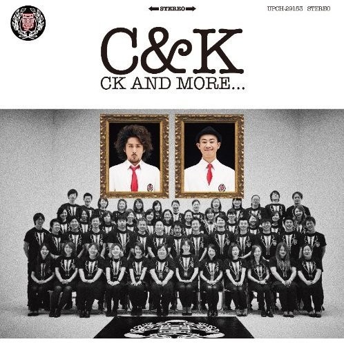Ck And More [CD+DVD Limited Edition]