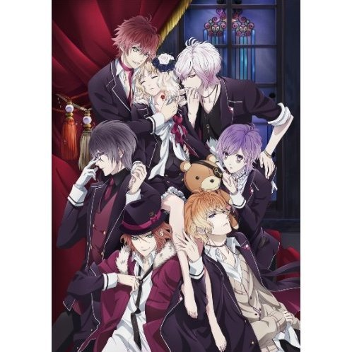 Diabolik Lovers Vol.1