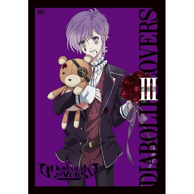 Diabolik Lovers Vol.3