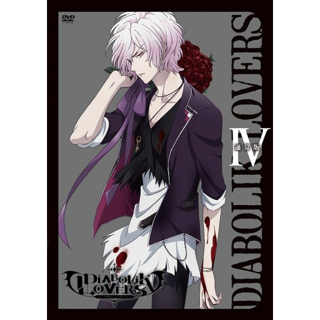 Diabolik Lovers Vol.4