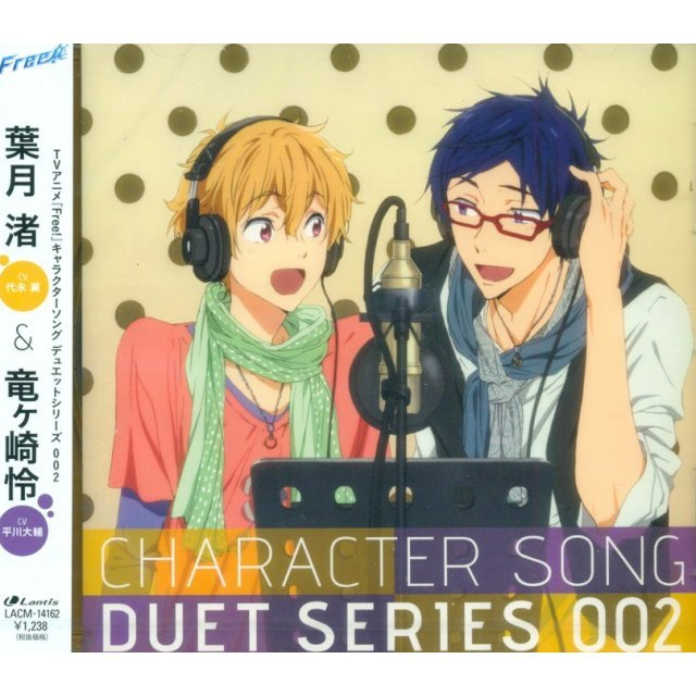 Free - Character Song Duet Series Vol.2