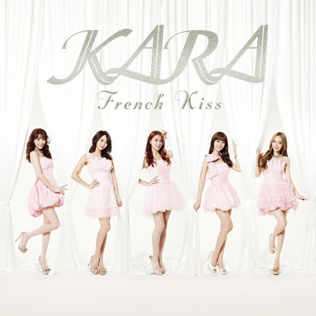 French Kiss [CD+DVD Limited Edition]