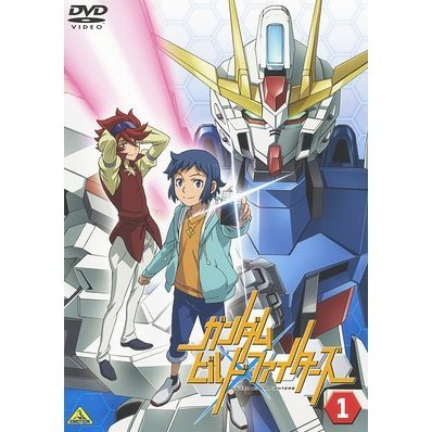 Gundam Build Fighters Vol.1