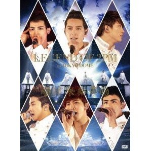 Legend Of 2pm In Tokyo Dome [Limited Edition]