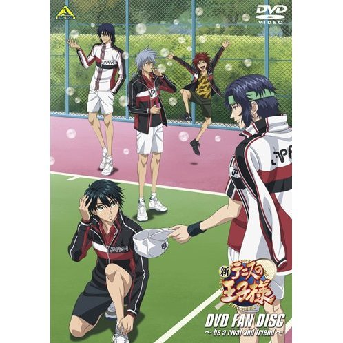 New Prince Of Tennis Dvd Fan Disc - Be A Rival And Friend