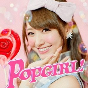 Popgirl - J-Hit Tunes Mixed By Dj Atsu